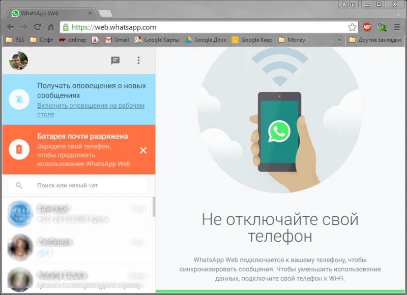 webwhatsap