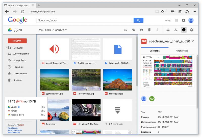 googledrive-web